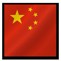 Гонгконгская компания